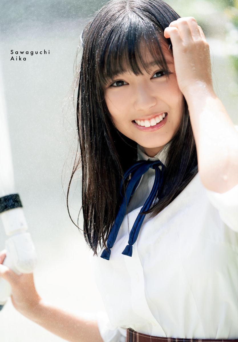 沢口愛華の画像 p1_38