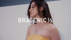 朝比奈彩/ワコール「BRAGENIC」