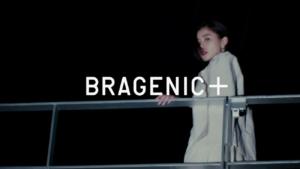 朝比奈彩/ワコール「BRAGENIC+」