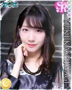 柏木由紀/「AKB48ビートカーニバル」