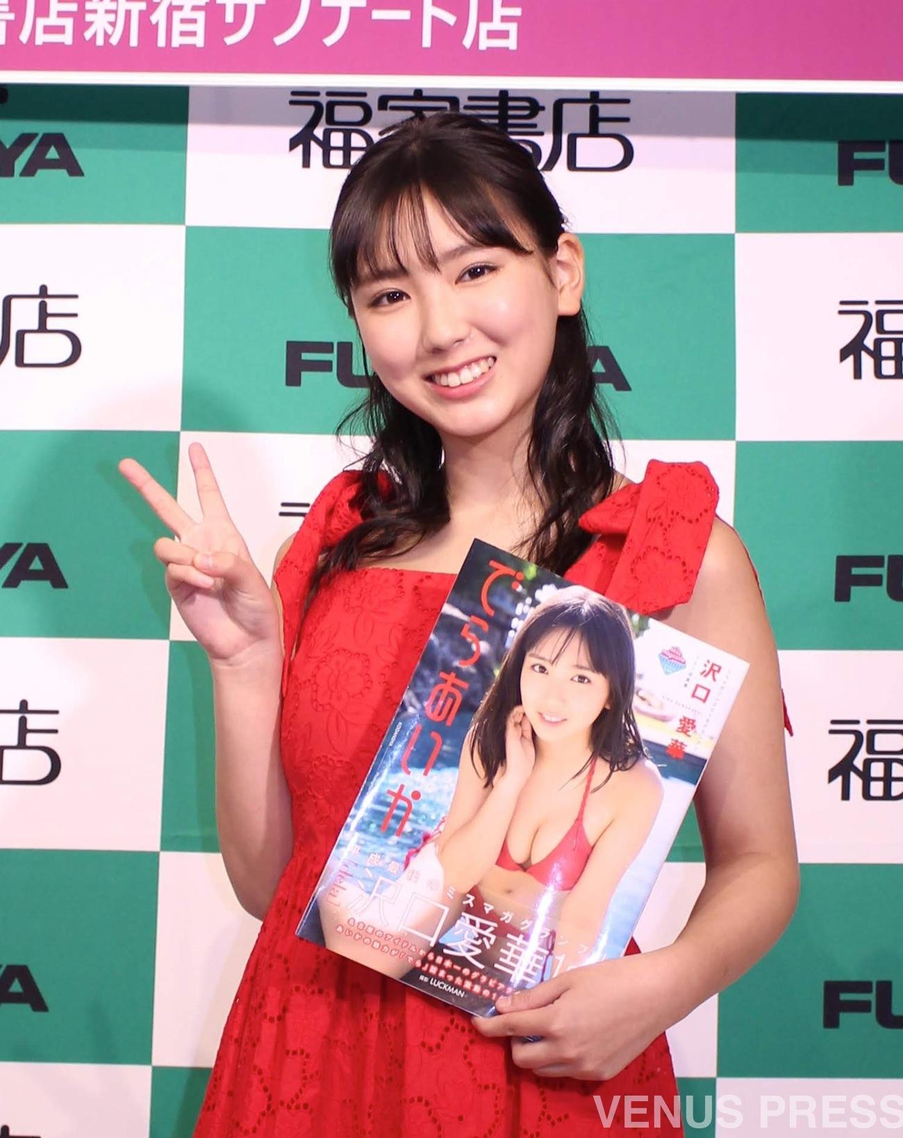 沢口愛華/2019年3月30日、取材にて:撮影 VENUS PRESS編集部