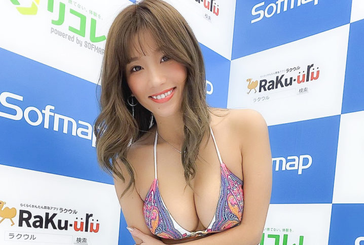 葉月あや/最新DVD「僕の彼女は葉月あや」発売記念イベントにて(2019年10月14日、東京・秋葉原のソフマップAKIBA)