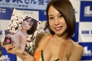 犬童美乃梨/ファースト写真集「One da Full」発売記念イベント(2019年11月16日、新宿ブックファーストにて)