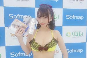 樹智子/2ndDVD『神様のくれた恋』発売記念イベント(2019年11月9日)