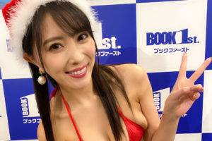 森咲智美/2019年12月20日、ブックファースト新宿店にて開催の「来年版カレンダーの発売イベント」にて