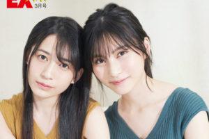 佐々木優佳里&福岡聖菜、「AKB48ビートカーニバル」
