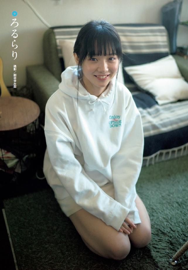 ろるらり『旬撮 GIRL Vol.7』