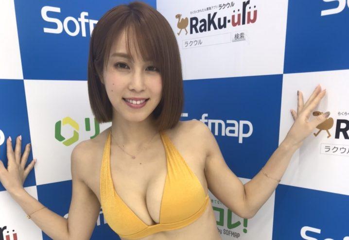 犬童美乃梨/2020年7月12日、ソフマップAKIBA1号店サブカル・モバイル館6Fにて開催の 14作目DVD『僕だけのトレーナー』発売を記念したイベントにて