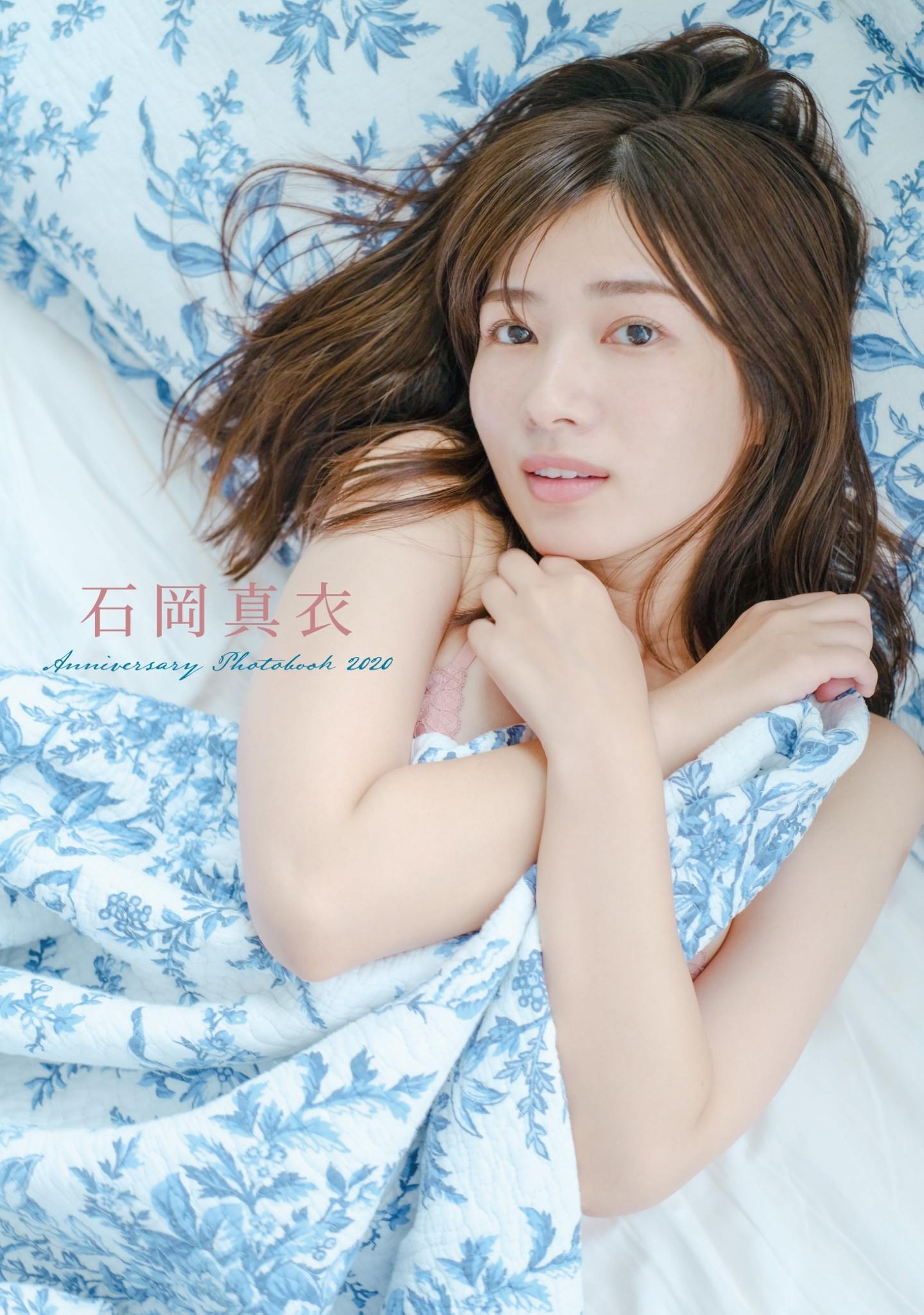 恵比寿マスカッツ「石岡真衣」が30歳の記念にセルフプロデュースのフォトブック