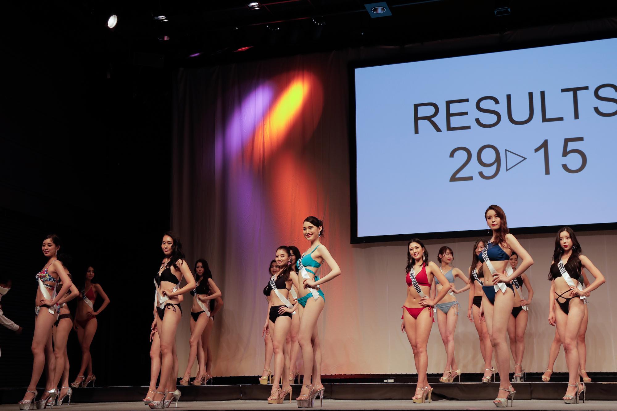 『2020ミス・アース・ジャパン』ファイナリスト15名水着ランウェイ