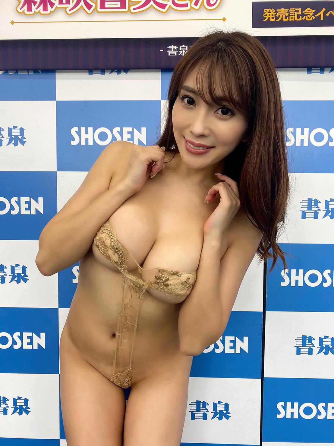 森咲智美/最新 DVD発売記念イベントにて(2020年9月6日)