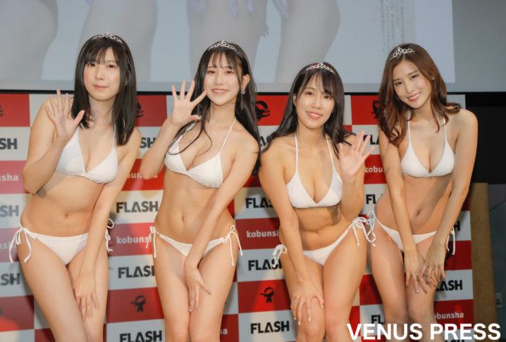 【ミスFLASH2021】益田アンナ・霧島聖子・名取くるみ・高槻実穂