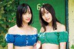 可愛すぎる双子・じゅりえり(神谷じゅりな&神谷えりさ)、18歳の誕生日に週刊誌FLASHの表紙に登場!