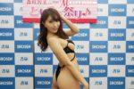 """森咲智美、最新DVD「M」発売記念イベントに""""棒水着""""で登場!作品について明かす!"""