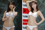 『ミスFLASH2021』サバイバルバトル出場者50名お披露目